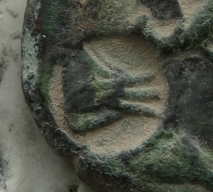 Ram countermark